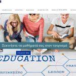 Ο Δήμος Τρικκαίων ενημερώνει για δωρεάν επιμόρφωση νέων σε θέματα τουρισμού