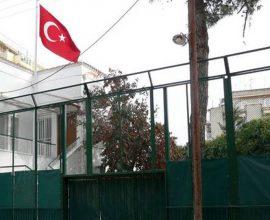 Προκαλούν στη Θράκη: Οργανώνουν παράνομη εκδήλωση με θέμα «Η τουρκική παρουσία στη Δυτική Θράκη»