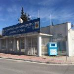 Δήμος Κατερίνης: 10 επιπλέον κάδοι ανακύκλωσης ενδυμάτων & υποδημάτων
