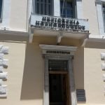 Περιφέρεια Πελοποννήσου: Εγκρίθηκε η διενέργεια των διαγωνισμών δακοκτονίας από την Οικονομική Επιτροπή