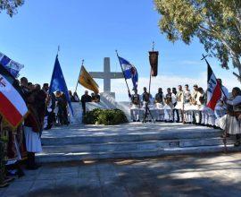 Δήμος Μεσολογγίου: 194η Επέτειος της Μάχης Ντολμά στο Αιτωλικό