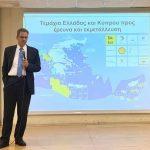 Ενθουσίασε το κοινό του Δήμου Διονύσου με την απλή και κατανοητή διάλεξή του ο Ά. Συρίγος για τις εξελίξεις στην Ανατολική Μεσόγειο