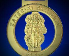 KATERINI RUN 2020: Το άγαλμα της Ελευθερίας στο μετάλλιο της αθλητικής γιορτής