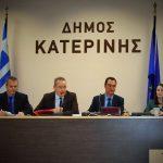 Ενημέρωση του Δημοτικού συμβουλίου από τον Δήμαρχο Κατερίνης Κώστα Κουκοδήμο για την Ολυμπιάδα Κορινού