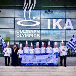 Χάλκινο μετάλλιο στη Λέσχη Αρχιμαγείρων-Ζαχαροπλαστών Βορείου Ελλάδος «Ολύμπιος Ζευς» στους Διεθνείς Ολυμπιακούς Αγώνες Μαγειρικής στη Στουτγκάρδη