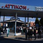 Κορονοϊός: Αρνητικό το δείγμα του ασθενή που νοσηλεύεται στο «Αττικόν»