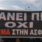 Στο πόδι η Δυτική Ελλάδα για το Πάτρα Πύργος – Πυρετώδεις ετοιμασίες για την Τετάρτη