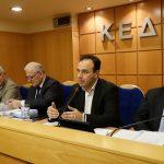 Συνεδριάζει την Τετάρτη (26/2) το ΔΣ της ΚΕΔΕ – Ποια θέματα θα συζητηθούν