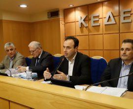 Συνεδριάζει σήμερα (26/2) το ΔΣ της ΚΕΔΕ – Ποια θέματα θα συζητηθούν