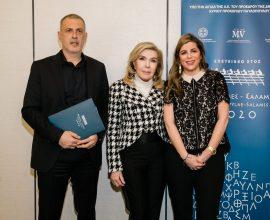 Ο Δήμος Πειραιά συμμετέχει στο επετειακό έτος «ΘΕΡΜΟΠΥΛΕΣ -ΣΑΛΑΜΙΝΑ 2020»