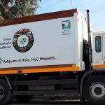 Δήμος Περιστερίου: Περιβάλλον – Ώρα μηδέν! Χωριστή συλλογή βιοαποβλήτων!