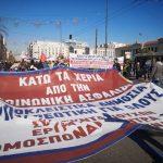 Σε εξέλιξη οι πορείες διαμαρτυρίας για το ασφαλιστικό νομοσχέδιο στην Αθήνα