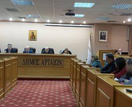 Σύσσωμο το Δημοτικό Συμβούλιο εκφράζει την αμέριστη συμπαράστασή του προς τον Δικηγορικό Σύλλογο Άρτας
