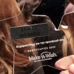 Ευχαριστίες Make-A-Wish στο Αιγάλεω για τη μεγαλύτερη δωρεά ως Δήμος