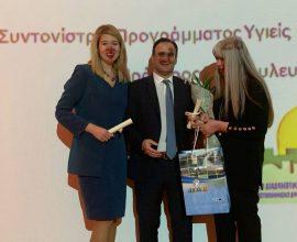 Ο Δήμαρχος Σερρών βραβεύτηκε από την Πρόεδρο της Συμβουλευτικής Επιτροπής του Παγκόσμιου Οργανισμού Υγείας