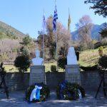 Η Κόνιτσα γιόρτασε τα 107α Ελευθέριά της