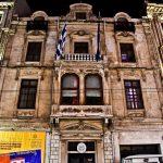 Δήμος Ανατολικής Σάμου: Η Σάμος στην «ΠΟΛΗ ΤΩΝ ΠΟΛΕΩΝ»