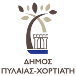 Για προληπτικούς λόγους ακυρώνονται όλες οι εκδηλώσεις του Δήμου Πυλαίας-Χορτιάτη για τα Κούλουμα