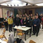 Δήμος Νέας Σμύρνης: Τα ΚΔΑΠ έκοψαν την πίτα τους