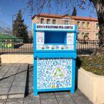 Τοποθετήθηκαν σήμερα στον Δήμο Πύδνας Κολινδρού οι κάδοι ανακύκλωσης μεταχειρισμένων ενδυμάτων και υποδημάτων
