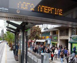 Μπλακ άουτ την Τρίτη- «Χειρόφρενο» στα ΜΜΜ – Απεργία επίσης στον Προαστιακό και τα τρένα