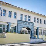 Δήμος Ωραιοκάστρου: Αρχίζει η λειτουργία συμβουλευτικού σταθμού για τους μαθητές όλων των εκπαιδευτικών βαθμίδων