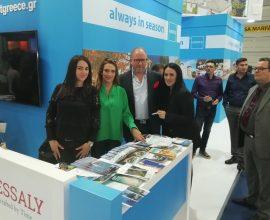 Σε έκθεση τουρισμού στη Ρουμανία η Περιφέρεια Θεσσαλίας