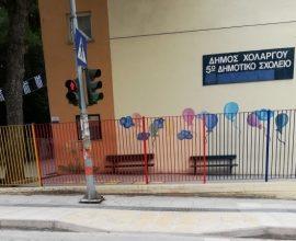 Δήμος Παπάγου-Χολαργού: Διαπλάτυνση πεζοδρομίου και νέο στέγαστρο στο 5ο Δημοτικό Σχολείο Χολαργού
