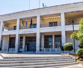 Δήμος Ξάνθης: Μερική Κύρωσης Δασικού Χάρτη των Τοπικών και Δημοτικών Κοινοτήτων της Π.Ε. Δράμας