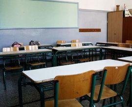 Δήμος Καλλιθέας: Μέτρα προστασίας για τις Σχολικές Μονάδες για τον κίνδυνο της έξαρσης των ιογενών λοιμώξεων