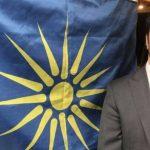 Εφιάλτες και εφιαλτικά σενάρια της Συμφωνίας Πρεσπών, με την ΑΟΖ