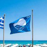 Δυο υποψηφιότητες στο πρόγραμμα «γαλάζια σημαία» θα υποβάλλει ο Δήμος Λέρου