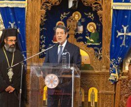 Αναστασιάδης: «Δεν θα μείνουμε με τα χέρια δεμένα για την Αμμόχωστο»