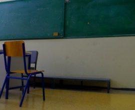 Κορονοϊός: Ποια σχολεία είναι κλειστά στην Περιφέρεια Αττικής για προοληπτικούς λόγους