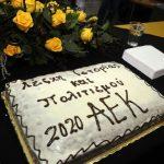 Δήμος Νέας Ιωνίας: Πλήθος κόσμου στην εκδήλωση της Λέσχης Ιστορίας και Πολιτισμού της ΑΕΚ για τα 100 της συνθήκης των Σεβρών
