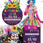 Δήμος Περάματος: Μια πόλη, μια γιορτή!