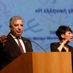 Πατούλης: «Προτεραιότητά μας η ανάδειξη της πανανθρώπινης διάστασης της ελληνικής γλώσσας και η διαφύλαξη του πλούτου της»