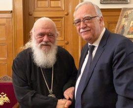 Συνάντηση του Δημάρχου Καλαβρύτων με τον Αρχιεπίσκοπο Ιερώνυμο