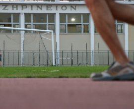 Δωρεάν αθλητική προετοιμασία για στρατιωτικές σχολές και γυμναστικές ακαδημίες-Δύο νέα τμήματα άσκησης στο Ζηρίνειο Δημοτικό Στάδιο