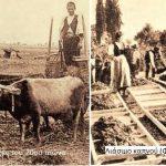 ΙΣΤΟΡΙΚΕΣ ΔΙΑΔΡΟΜΕΣ: 1910: Οι Λευκοί της Θεσσαλίας δούλοι