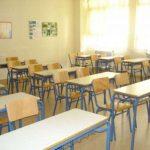 Κανονικά θα λειτουργήσουν τα σχολεία στον Δήμο Εορδαίας