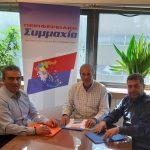 Περιφερειακή ΣΥΜΜΑΧΙΑ: Τηλεργασία και εκ περιτροπής απασχόληση ως μέτρο για τον περιορισμό της διασποράς του κορονοϊού