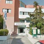 Δήμος Νεάπολης- Συκεών: Τηλεφωνικό συντονιστικό κέντρο για υπηρεσίες κατ' οίκον