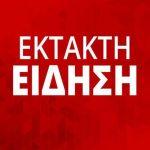 Στους 41 οι νεκροί στην Ελλάδα – Κατέληξε 61χρονος από την Ξάνθη