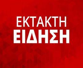Στους 52 οι νεκροί στην Ελλάδα -Κατέληξε 78χρονη στη Φουστάνη Πέλλας