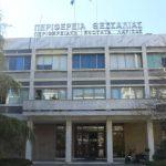 Περιφέρεια Θεσσαλίας: Ενημέρωση για τον οργανισμό καραντίνας Xylella fastidiosa