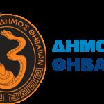 Δήμος Θηβαίων: Νέα παράταση για το Ελάχιστο Εγγυημένο Εισόδημα και το Επίδομα Στέγασης