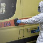 Κορονοϊός: Άλλοι 4 θάνατοι στην Ελλάδα – Στους 67 οι νεκροί