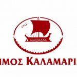 Ελέγχονται οι μετακινήσεις των πολιτών στην Καλαμαριά