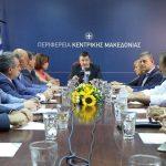 Οι 13 Αντιπεριφερειάρχες της Κεντρικής Μακεδονίας καταθέτουν το μισό μισθό για τους επόμενους δυο μήνες για την αντιμετώπιση της πανδημίας